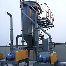 중앙집중식 청소장비(CVC series)